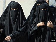 Saudi women in Hofuf
