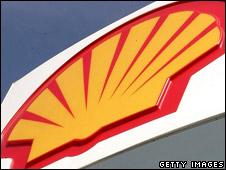 BBC News Shell logo image