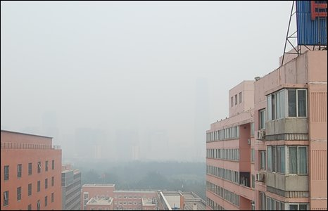 Pequim, durante os Jogos Olimpicos de 2008
