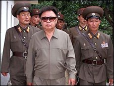 North Korean leader Kim Jong-il with soldiers, August 2006