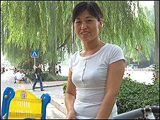 Wang Wenli