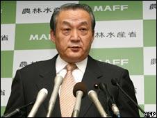 Seiichi Ota. File photo.
