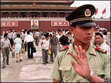 nervous policeman in Tiananmen Square