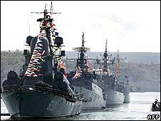 Ships from Black Sea Fleet