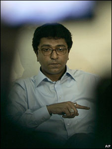 Raj Thackeray Arrested