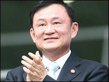 Exiled former Thai Prime Minister Thaksin Shinawatra