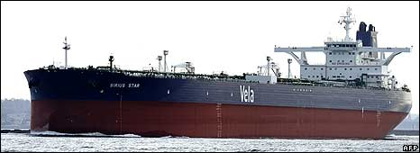 The Sirius Star oil tanker (undated image)