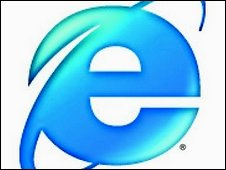 Microsoft Internet Explorer logo, file pic from 2004