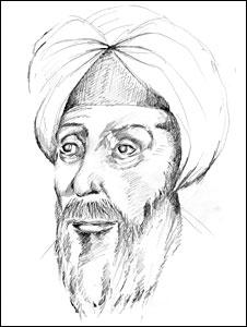 Artist's impression of al-Hassan Ibn al-Haytham (BBC)