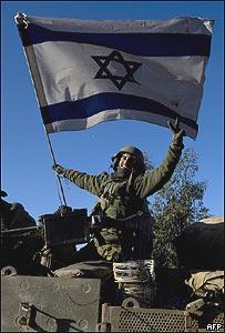 Soldado israeli