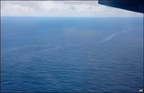 An aerial view of an oil slick on the sea released by Brazil's defence ministry