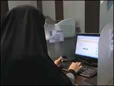 Iranian woman on the internet