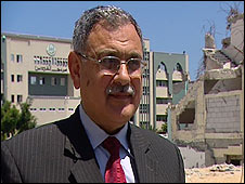 Islamic University president
