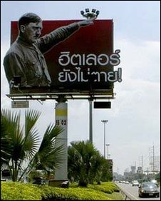 https://i2.wp.com/newsimg.bbc.co.uk/media/images/46568000/jpg/_46568660_nazi_billboard_hitler.jpg