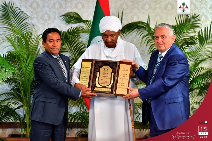 Maldivian President receives award for fostering moderate Islam and combating terrorism