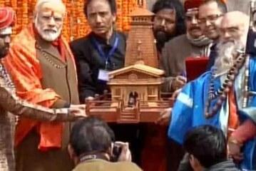 नरेंद्र मोदी ने किये केदारनाथ मंदिर में दर्शन
