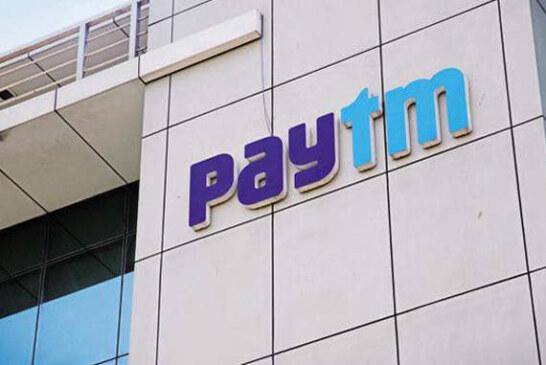पेटीएम मॉल को हुआ 13.63 करोड़ रुपये का नुकसान