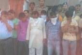 जुआ खेलते 20 आरोपित गिरफ्तार, 12 लाख रुपये बरामद