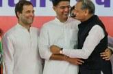 LIVE: राहुल ने फाइनल किए नाम, 4 बजे होगा मुख्यमंत्रियों का एलान, डिप्टी सीएम बनाने की चर्चा