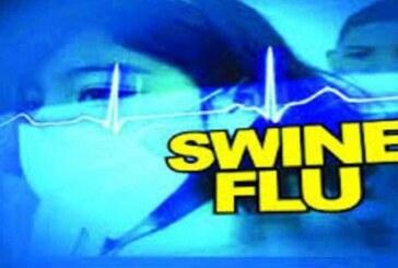 उत्तराखंड में स्वाइन फ्लू का कहर, एक और मरीज की मौत