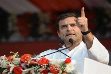 जानिए, राहुल गांधी ने चुनाव से पहले क्यों किया न्यूनतम आय की गारंटी का वादा