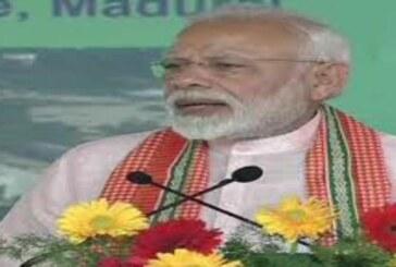 तमिलनाडु में PM मोदी ने रखी AIIMS की आधारशिला, कहा- सरकार का स्वास्थ्य सेवाओं पर फोकस