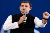 हम सरकार और सेना के साथ खड़े हैं, आतंकियों के मंसूबे पूरे नहीं होंगेः राहुल गांधी