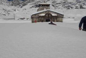 बारिश और बर्फबारी से बढ़ी ठिठुरन, जनजीवन हुआ प्रभावित