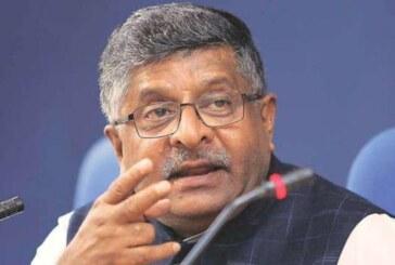 'मैं भी चौकीदार' जन आंदोलन बना- रविशंकर प्रसाद