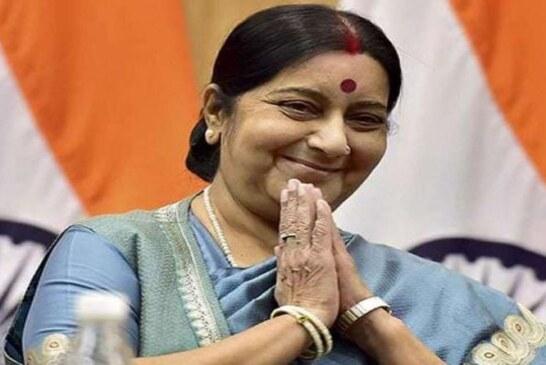 विदेश में फंसे भारतीयों की मदद के लिए फिर सामने आईं सुषमा स्वराज