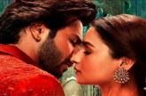 Kalank Box Office: वरुण-आलिया की कलंक ने 4 दिनों में की इतनी कमाई, जानकर लगेगा झटका