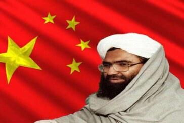आखिर आतंकी मसूद पर इस बार कैसे चीन ने टेक दिए घुटने, आपके लिए भी जानना जरूरी