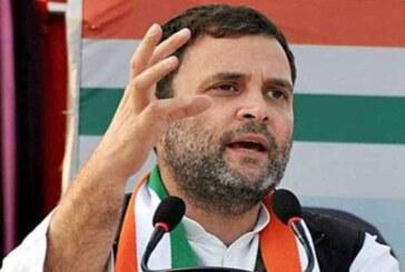 दोहरी नागरिक्ता मामले में राहुल गांधी को राहत, सुप्रीम कोर्ट ने खारिज की याचिका