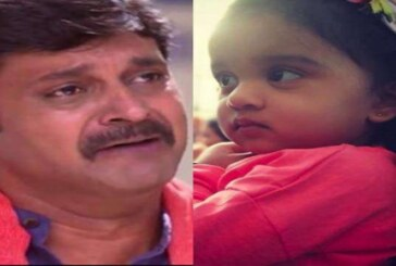 TV Actor की बेटी की मौत से इंडस्ट्री में शोक, मासूम के गले में फंस गया था खिलौना