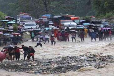 पड़ोसी देश नेपाल में बाढ़ से भीषण तबाही