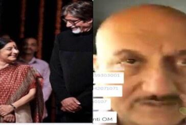 बोले अमिताभ बच्चन सुषमाजी जैसों का रिक्त स्थान कभी नहीं भरता