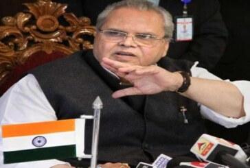 राज्यपाल सत्यपाल मलिक ने कहा जम्मू कश्मीर में निवेश के लिए पूरे देश से प्रस्ताव आ रहे