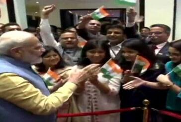 भूटान में PM नरेंद्र मोदी का भव्य स्वागत