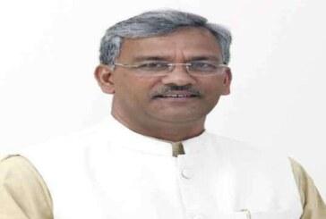 मुख्यमंत्री श्री त्रिवेन्द्र सिंह रावत ने पूर्व केन्द्रीय मंत्री श्री अरूण जेटली के निधन पर गहरा दुःख व्यक्त किया
