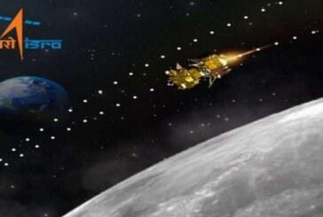 Chandrayaan-2: इसरो किए एक और सफलता , ऑर्बिटर से सफलतापूर्वक अलग हुआ लैंडर 'विक्रम'