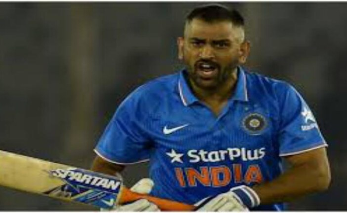 महेंद्र सिंह धौनी की इंटरनेशनल क्रिकेट में वापसी,बस BCCI को देनी होगी अनुमति