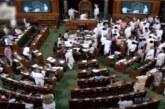 महाराष्ट्र मामले पर दोनों सदनों में हंगामा
