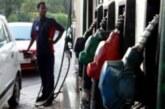 पेट्रोल-डीजल की कीमत में गिरावट, आपको चुकाने होंगे इतने पैसे