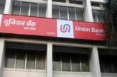 1 अप्रैल से दस बैंकों के मर्जर के बाद यह चार बैंक में बदल जाएंगे, जानिए ग्राहकों पर क्या होगा असर