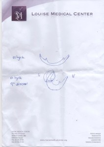 FIGURE A - Physician's drawing of distortions to Melanie Vritschan's hyoid bone caused by NDA-DARPA nano device