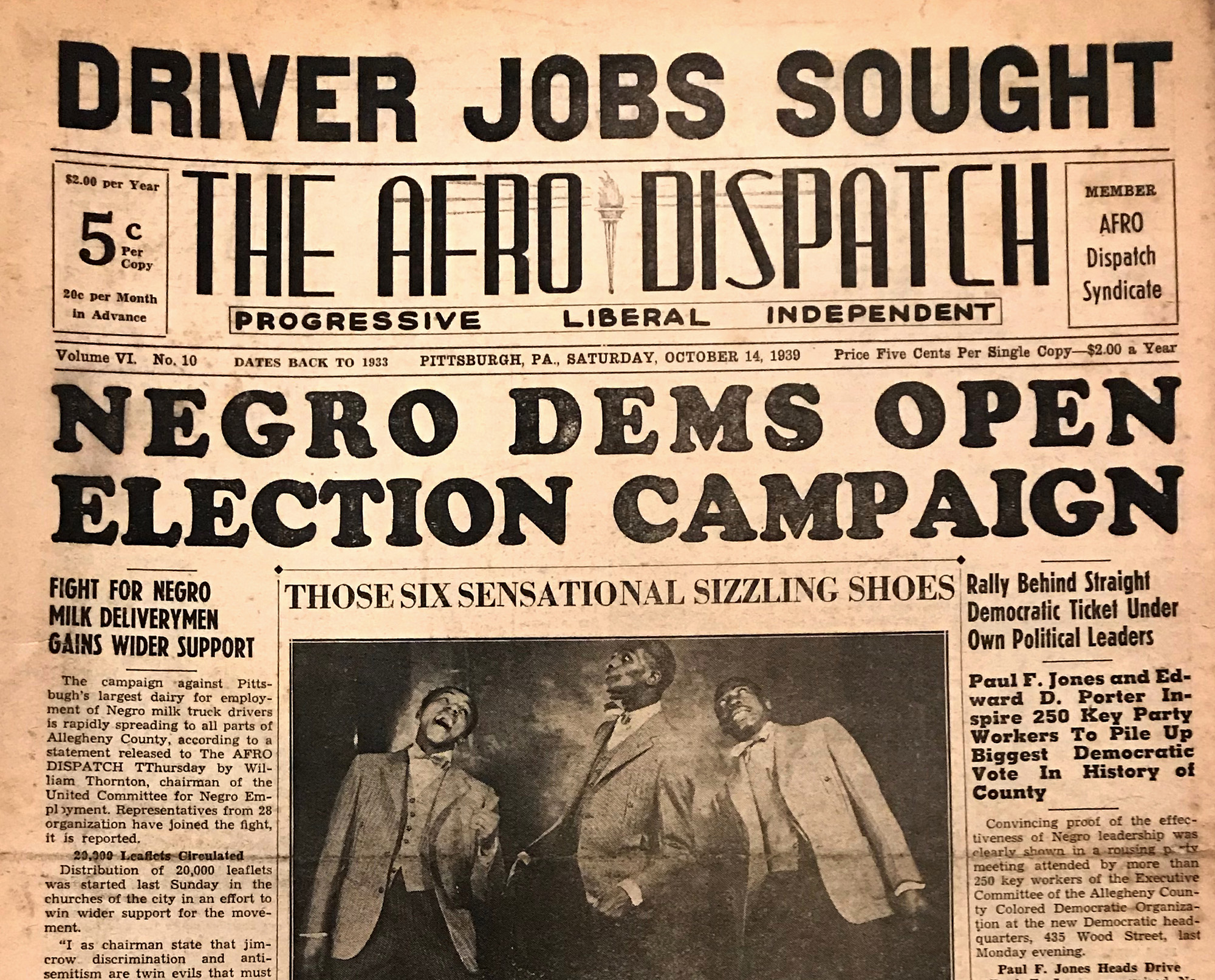 The lost issues of the Pittsburgh Courier