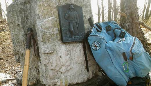 Center Point Knob south of boiling Springs, Cumberland County, the original mid-point of the AT, is marked with a commemorative plaque. Because of trail relocations, the mid-point has moved further south, near Pine Grove Furnace State Park. (Don Hopey/Pittsburgh Post-Gazette)