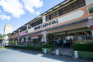 Shoe Carnival currently has seven stores in Puerto Rico, and plans to expand.