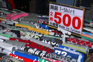 Cheap T-shirts for sale at the Raohe Street Night Market in Taipei.