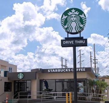 885a6415cb Starbucks opens 1st new store in PR since Hurricane María